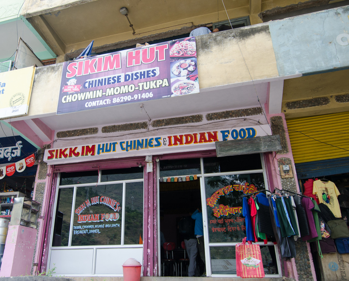 A quintessential lunch home around the valley. The spellings are bizzare, the facade looks dicey, but the food will be tasty, plentiful and cheap!